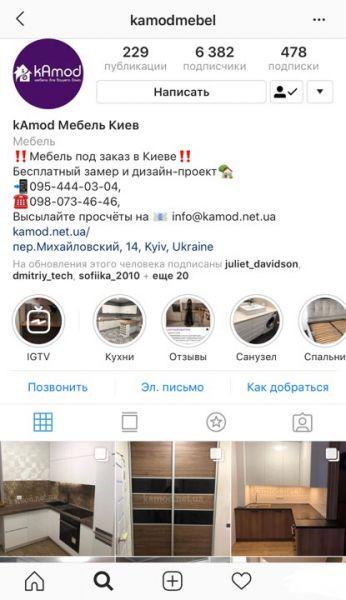 b_800_600_0_00_images_53303453_389531435210126_4684703086684405760_n.jpg