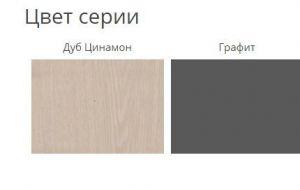 c_300_190_16777215_00_images_salita_gnand_mdf_color3.jpg