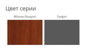 c_300_190_16777215_00_images_salita_grand_color11.jpg