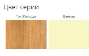 c_300_190_16777215_00_images_salita_soft_color4.jpg